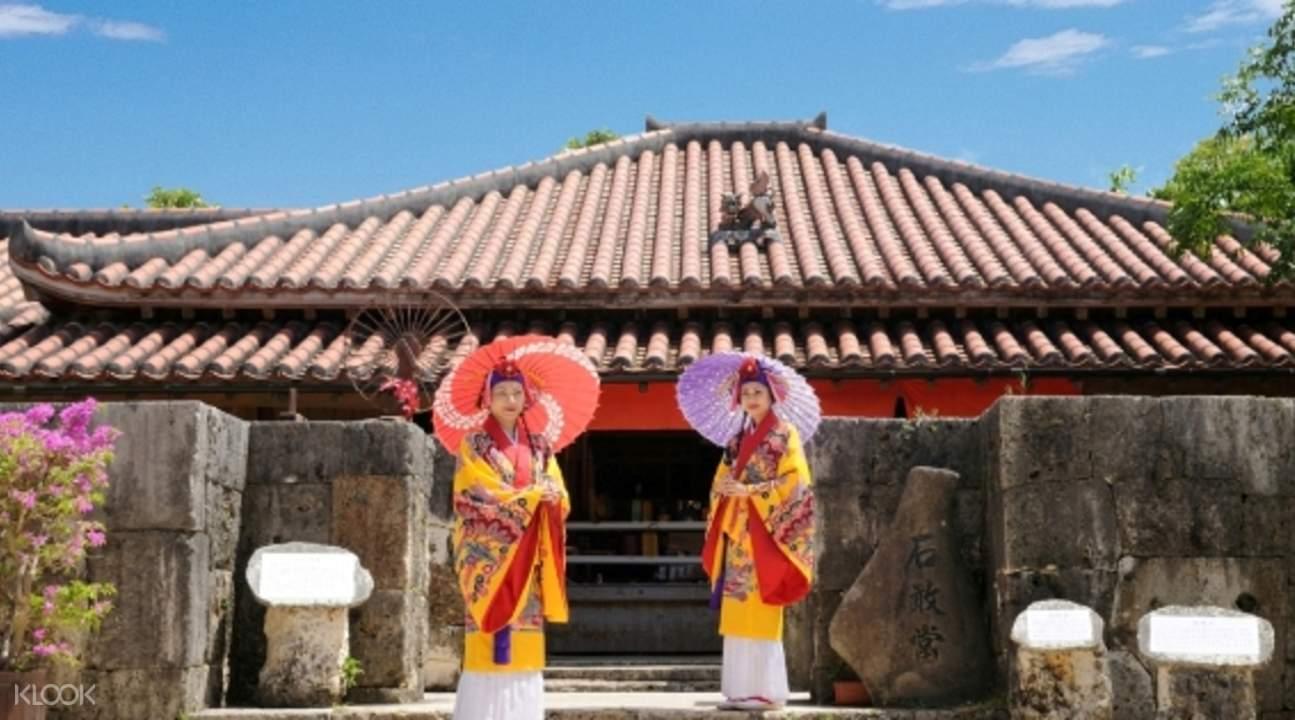 冲绳玉泉洞王国村