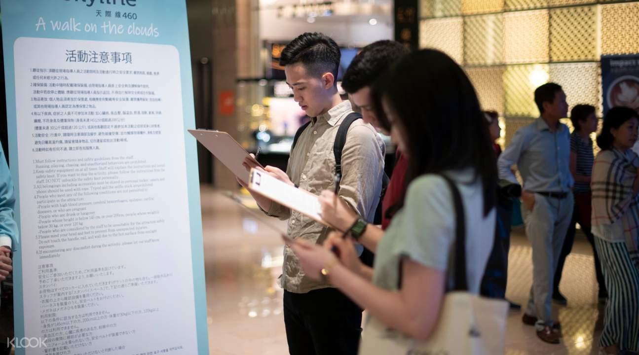 體驗當天須簽署活動同意書,簽署後方可參與活動