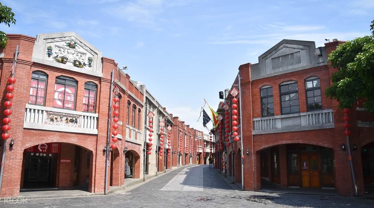 宜兰国立传统艺术中心