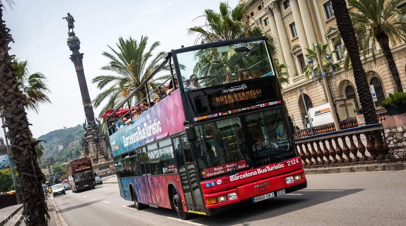 巴塞罗那City Sightseeing巴士