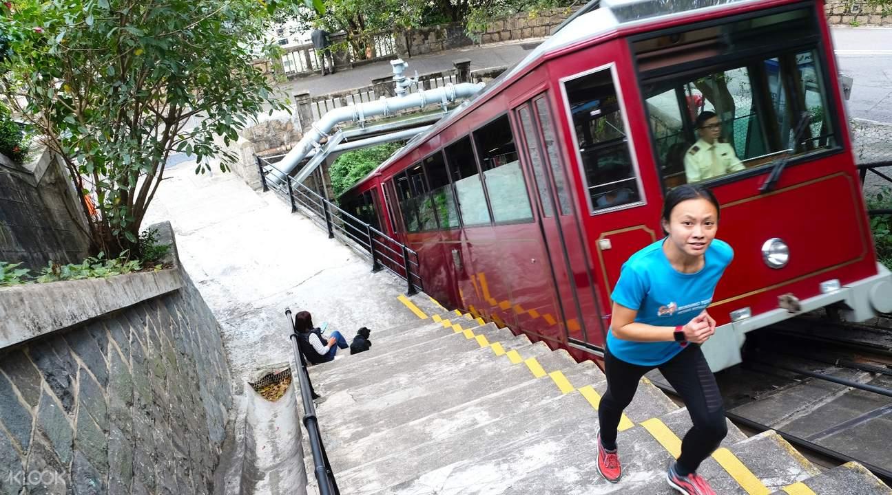 太平山頂私人跑步定制