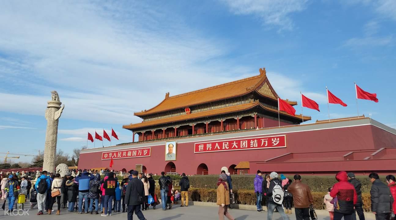 beijing city half day tour