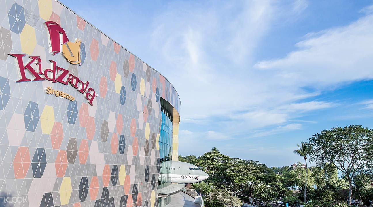 新加坡趣志尼亞