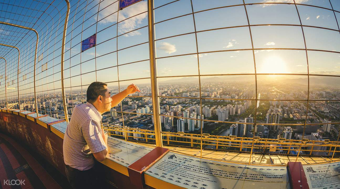 central radio and tv tower discount ticket