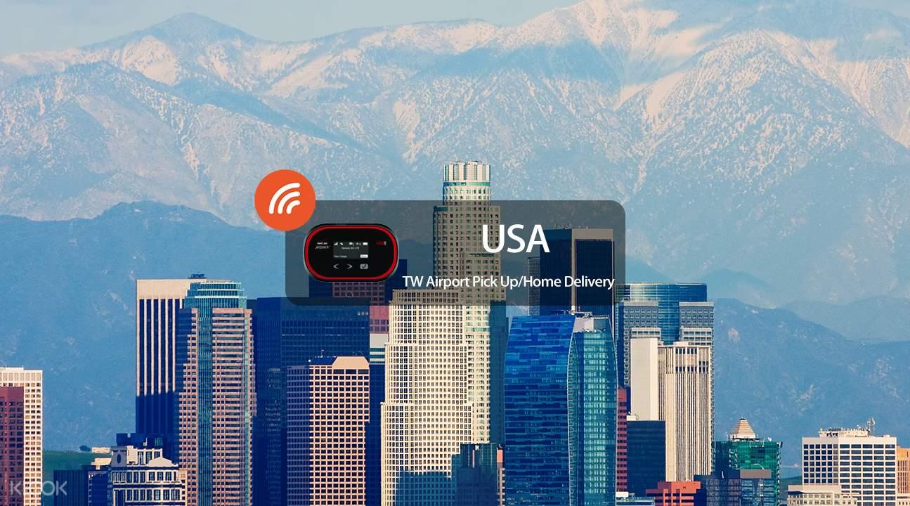 美国全境4G随身WiFi