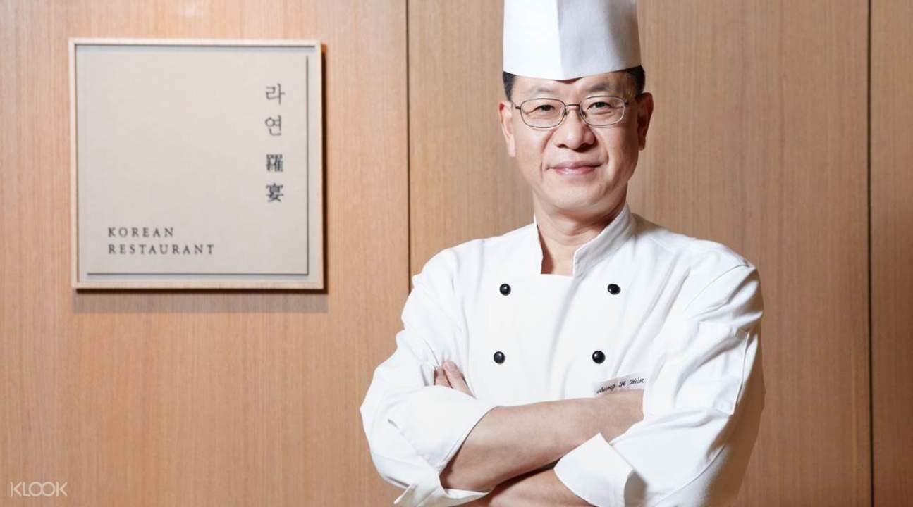 shilla la yeon reservation seoul