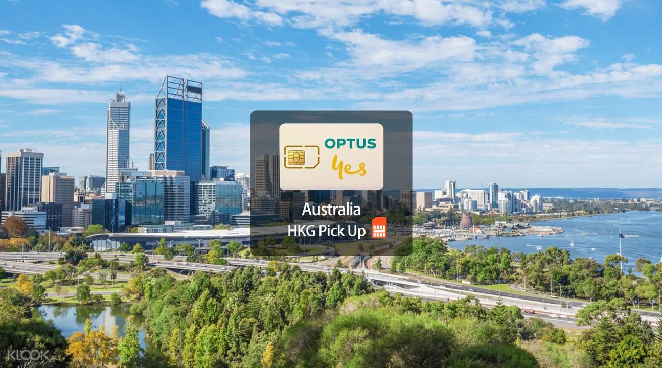 澳洲3G上网卡香港机场领取