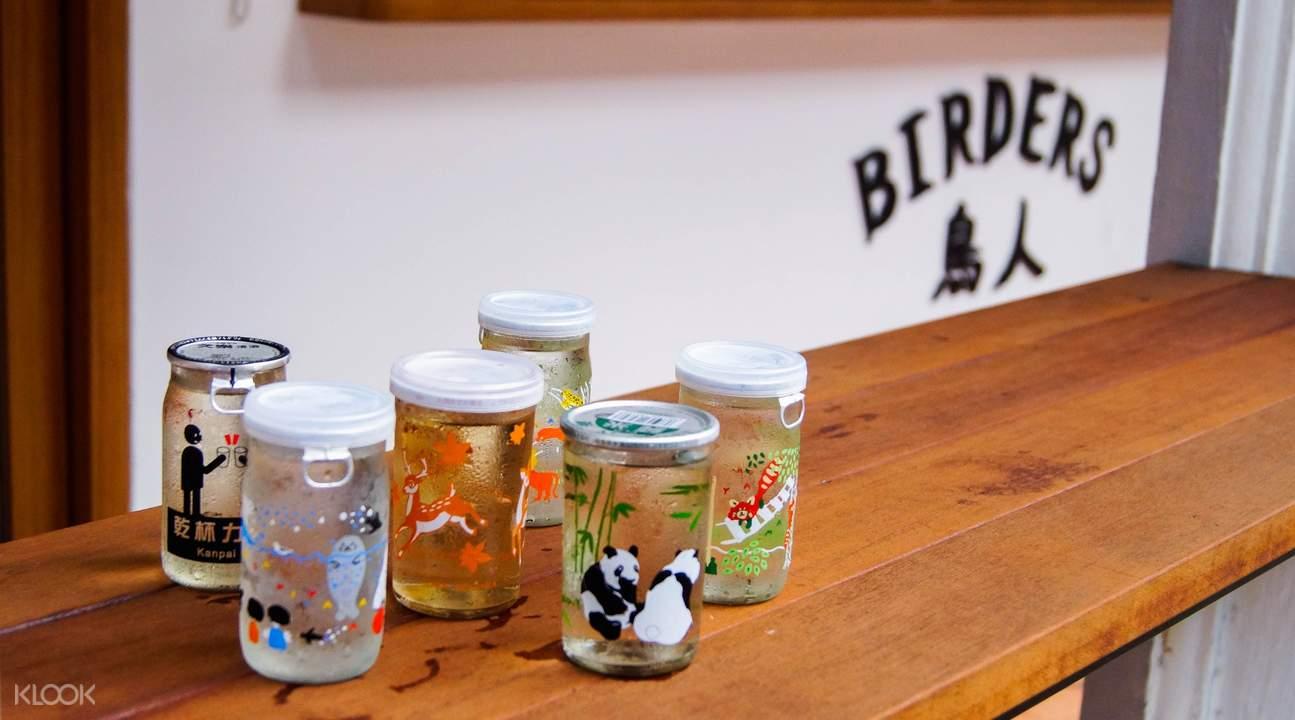 cup sake Birders in Outram Park