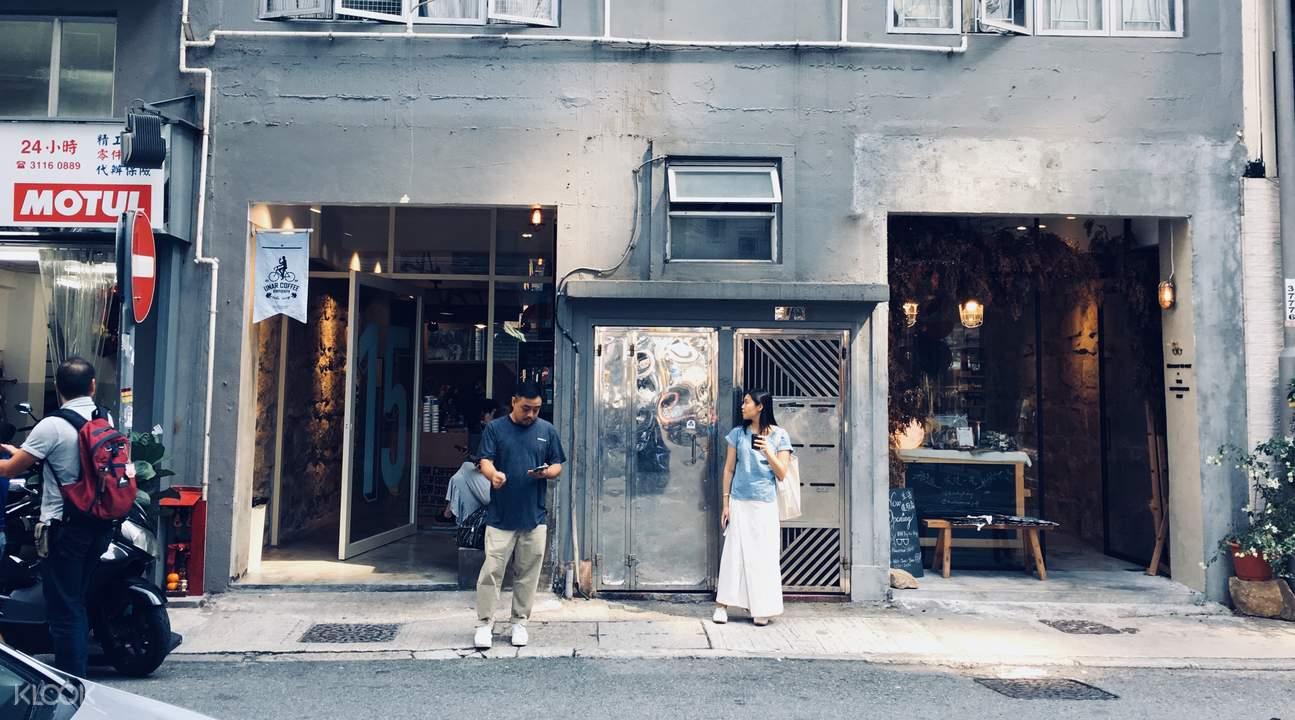 unar coffee company tai hang hong kong