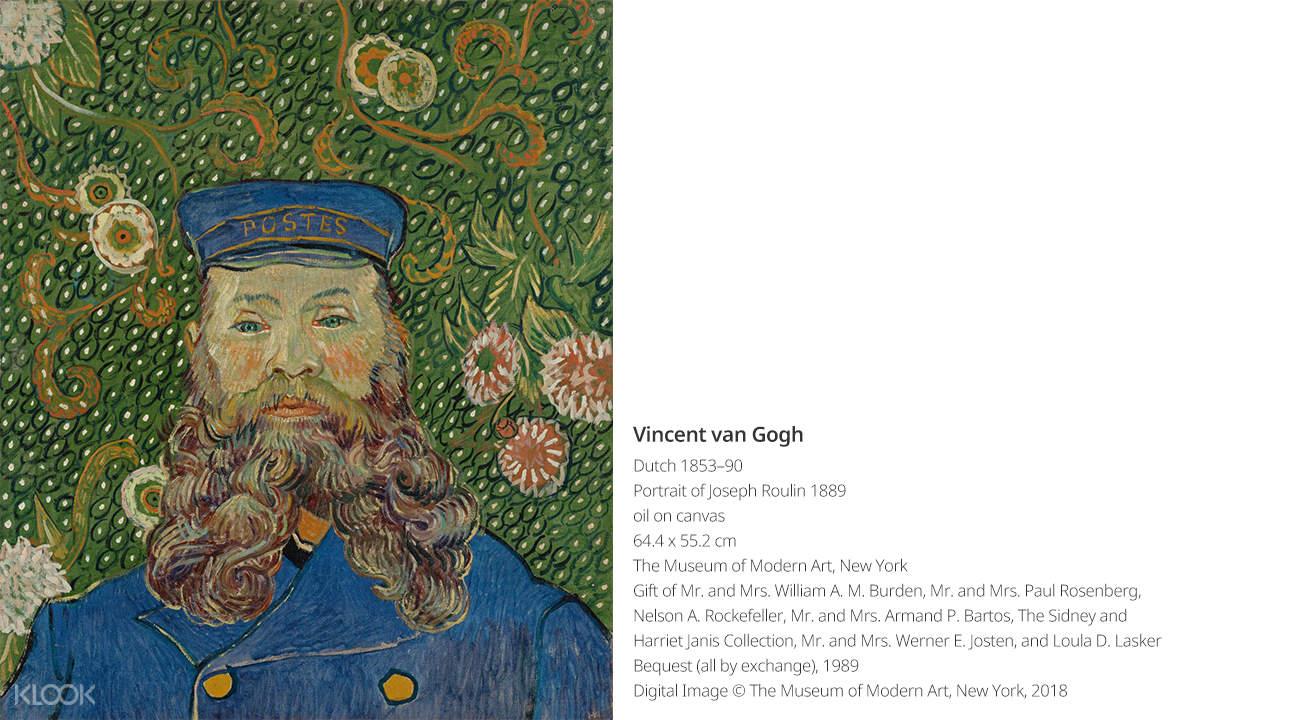 維多利亞州國立美術館MoMA大師作品展門票