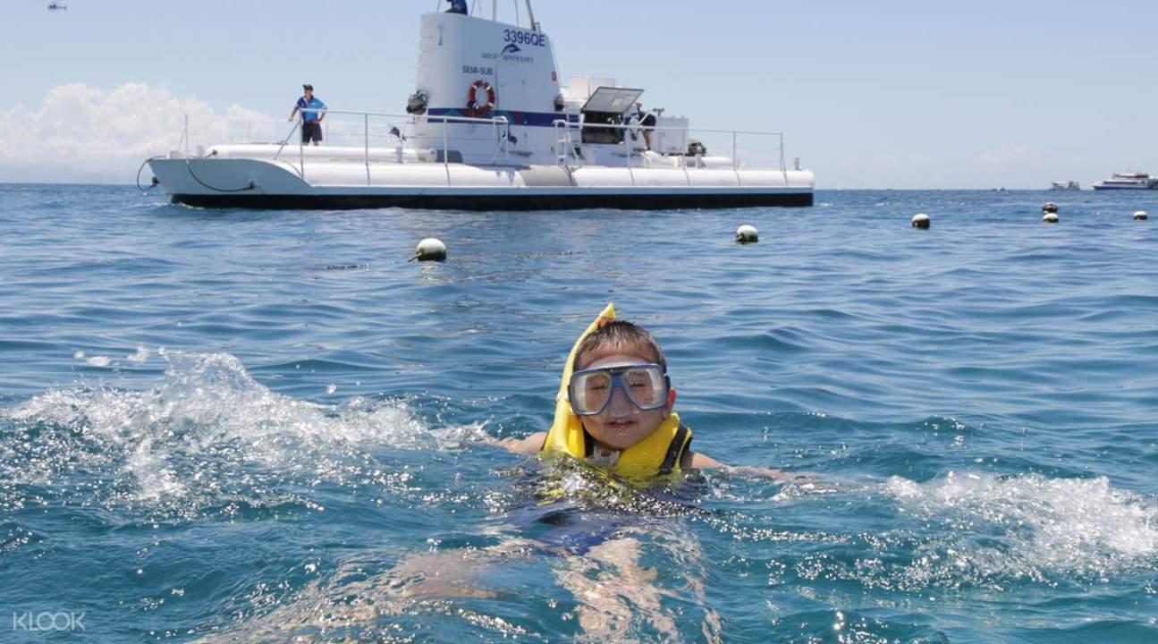 凱恩斯熱氣球體驗綠島遊船一日遊,凱恩斯格林島,格林島大冒險號