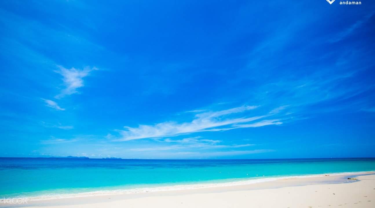 maiton island beach