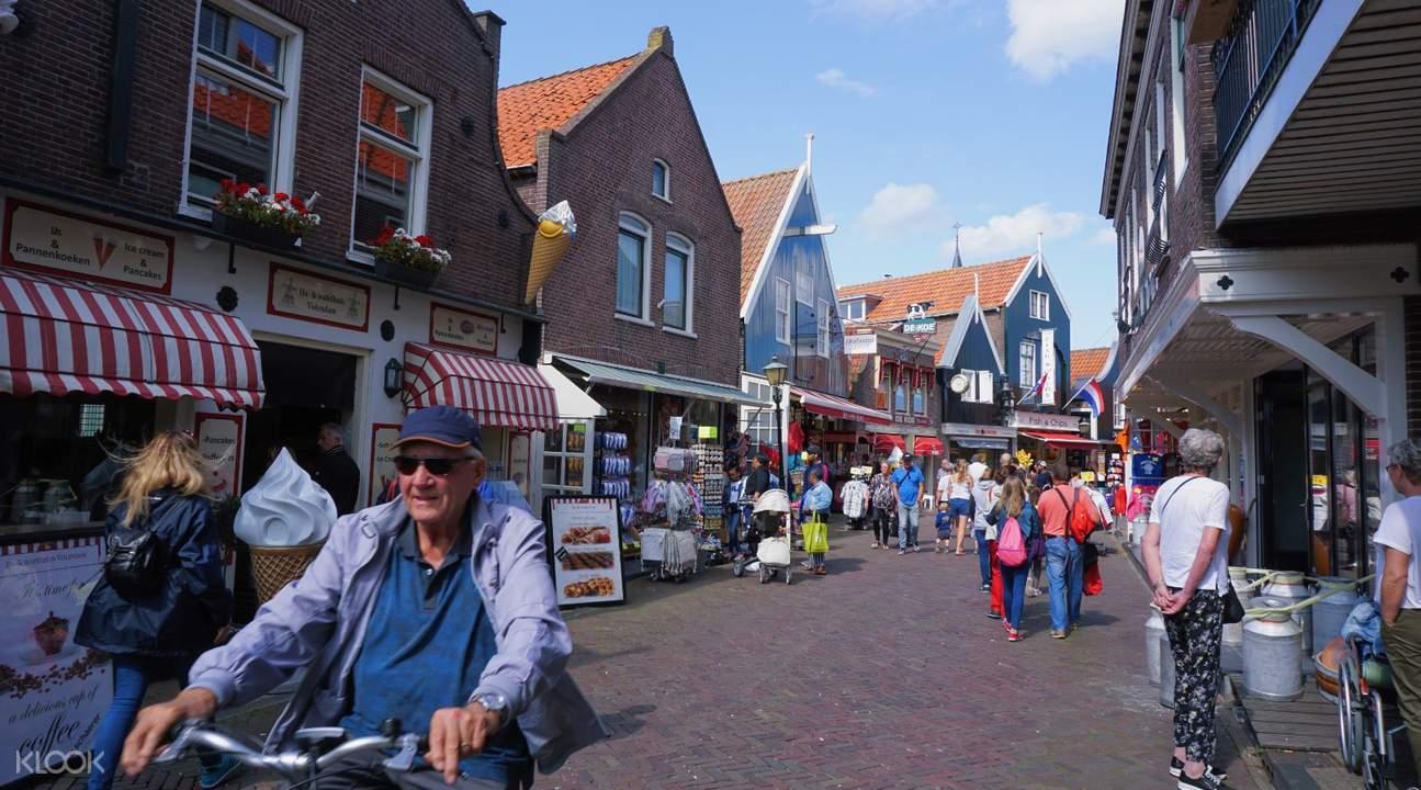 village in amsterdam