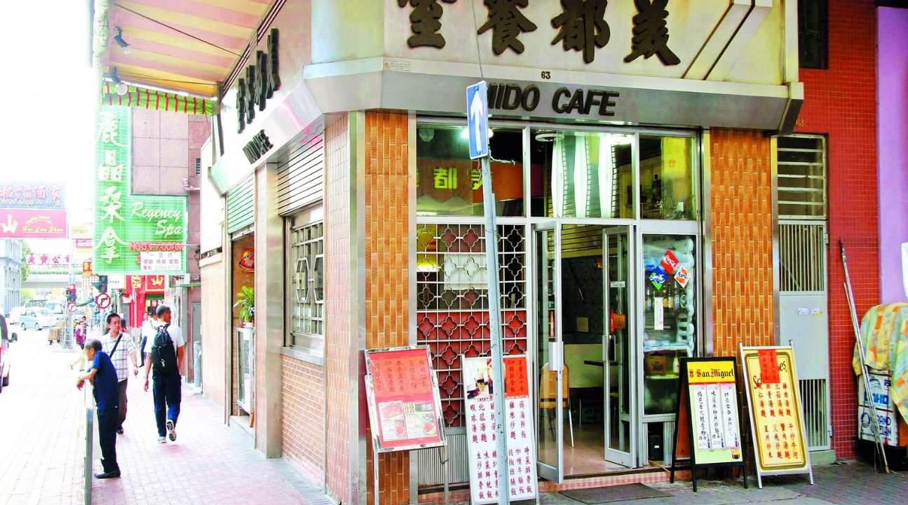 cheung chau temple street hong kong cultural tour