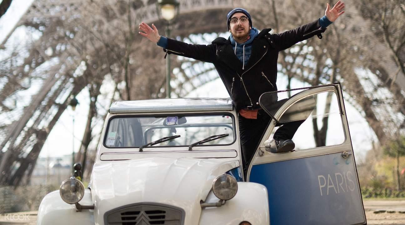 巴黎遊覽,巴黎快速導覽,巴黎導覽,巴黎浪漫行程,巴黎經典行程,巴黎特色體驗,巴黎復古車體驗