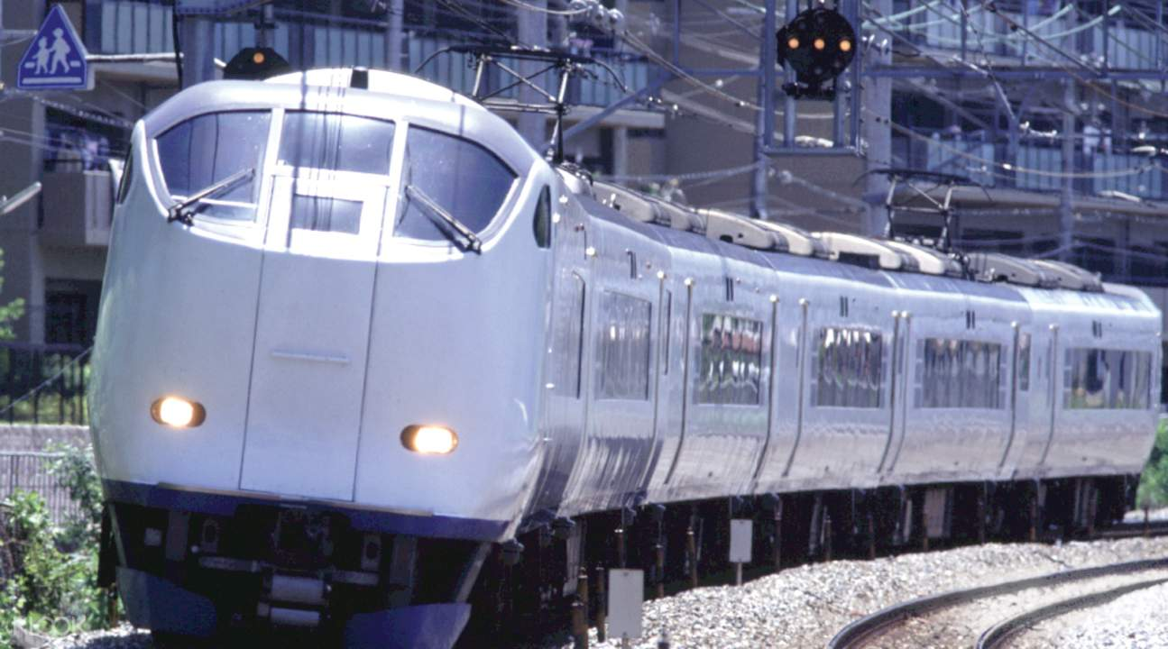 the Haruka Train line