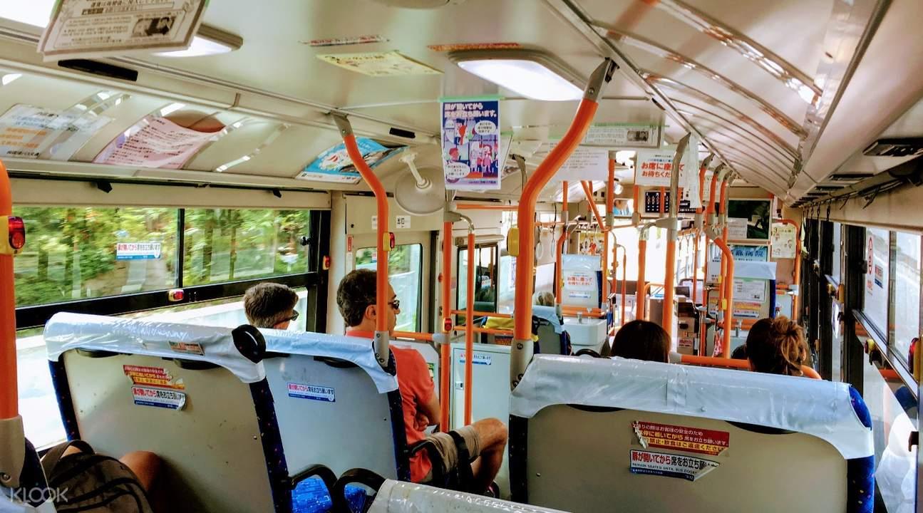沖繩巴士周遊券