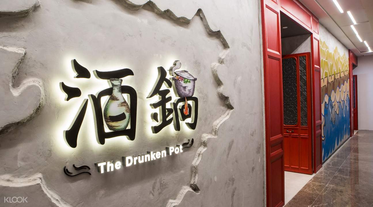 the drunken pot hong kong