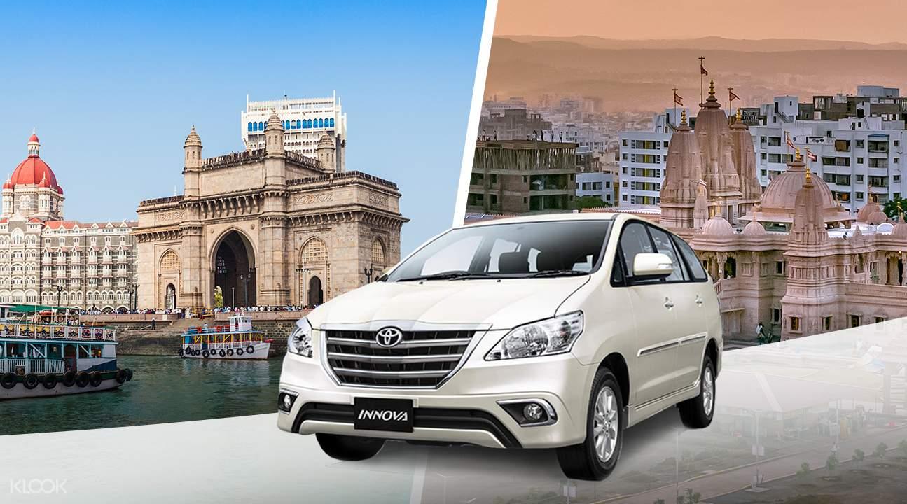 城市交通孟买与Pune & Lonavala & Shirdi往返私人接送