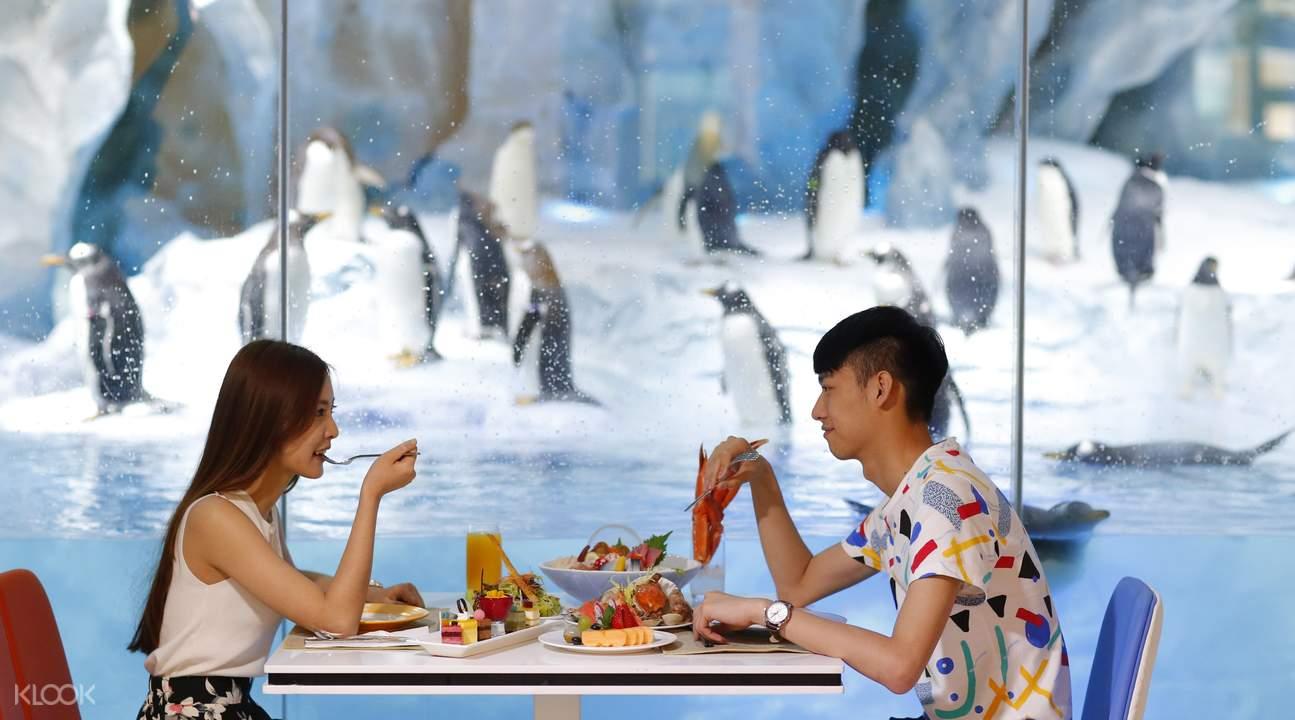 珠海企鵝酒店