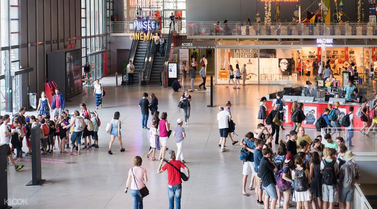 Pompidou center museum ticket