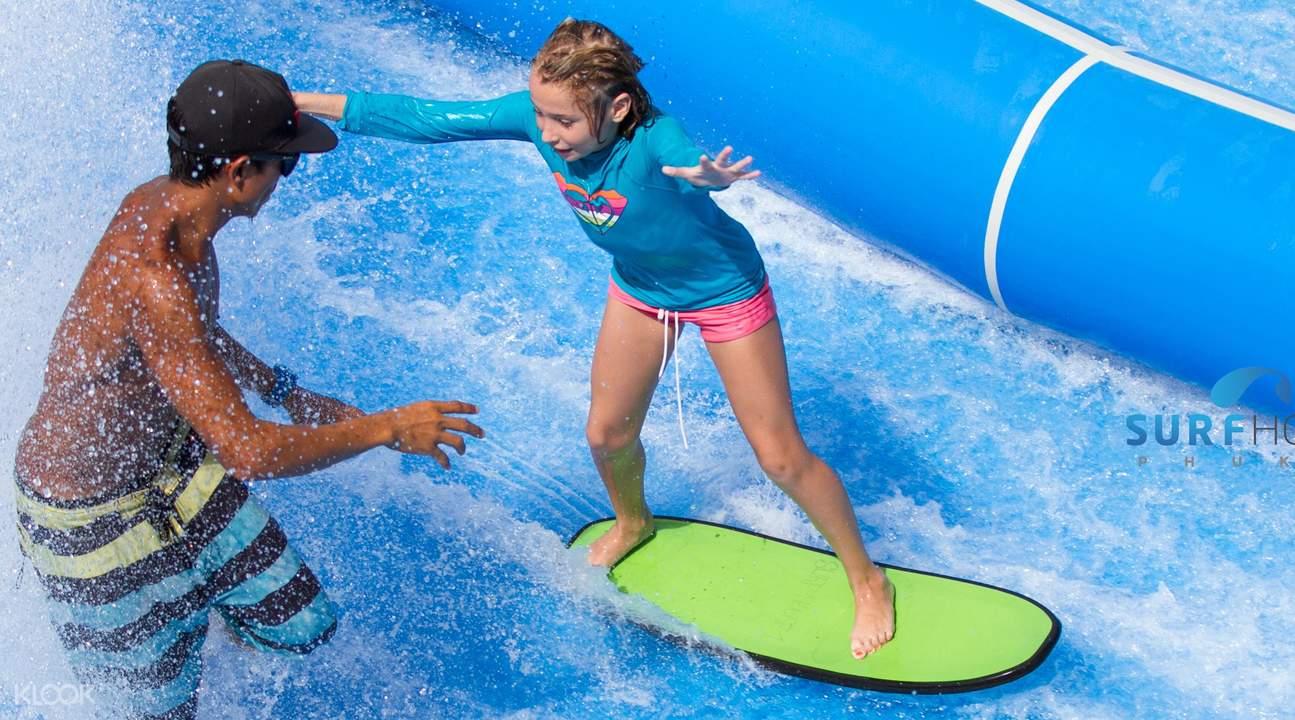 kata beach surf house