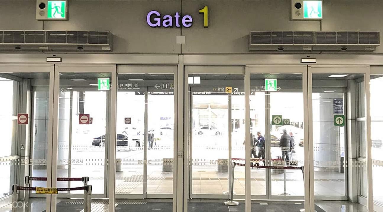 金海機場接送