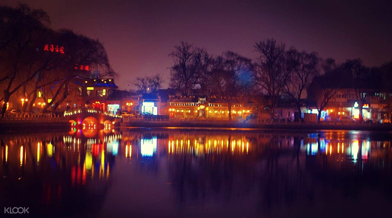 Beijing night tour