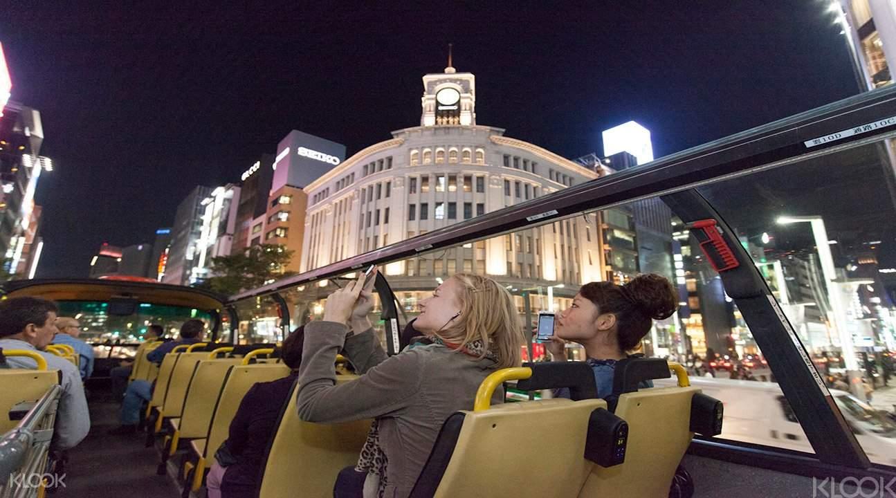 東京sky hop bus