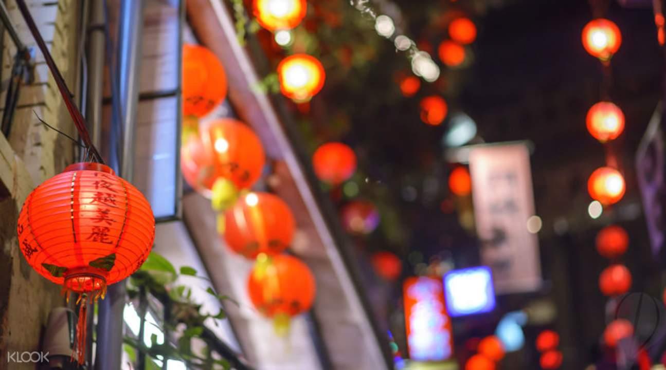 Taipei 101 tour