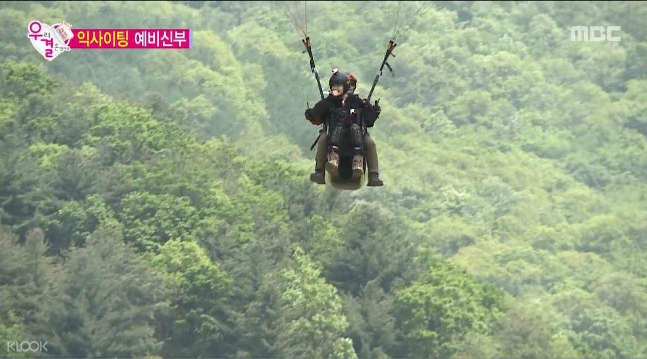 we got married paragliding location