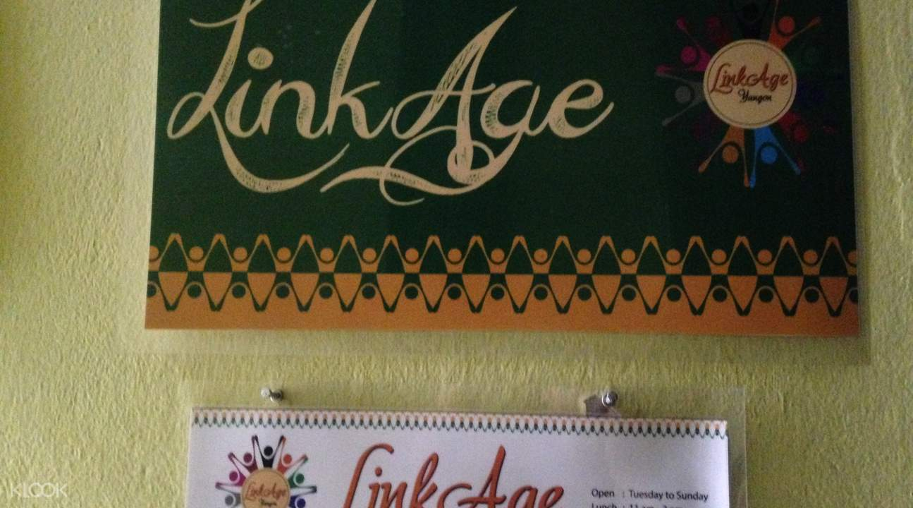 linkage restaurant yangon