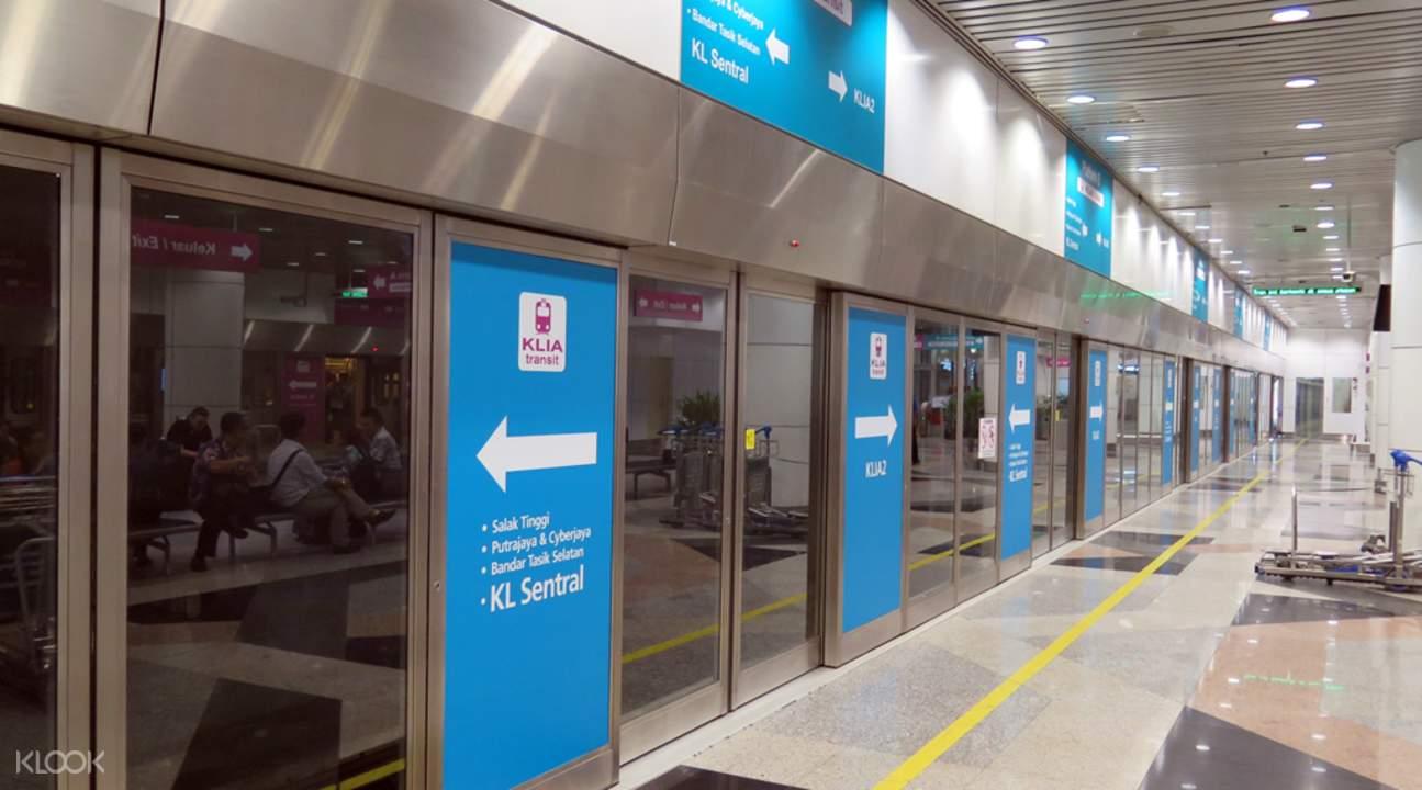 吉隆坡機場快線