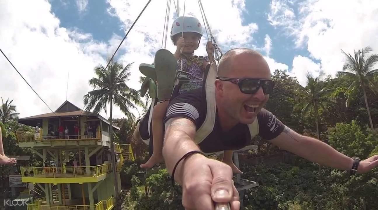 高空纜車 + 叢林飛越
