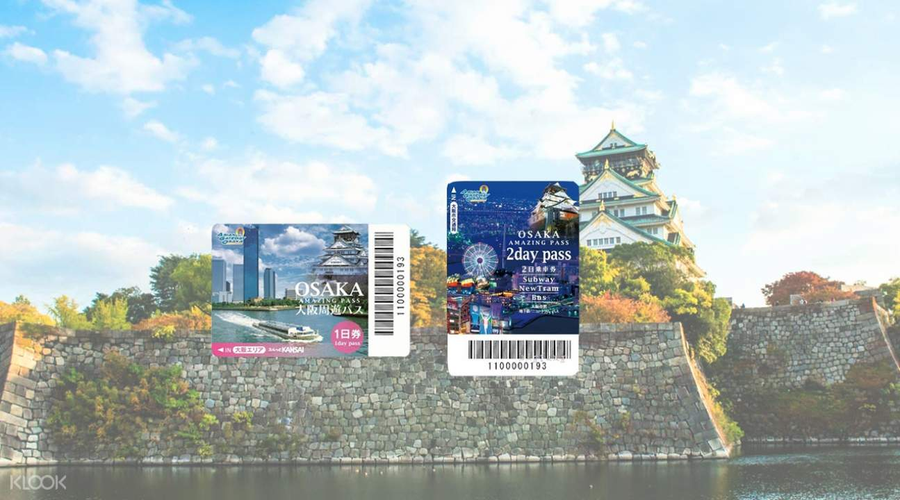 Osaka Amazing Pass banner with a castle in the background