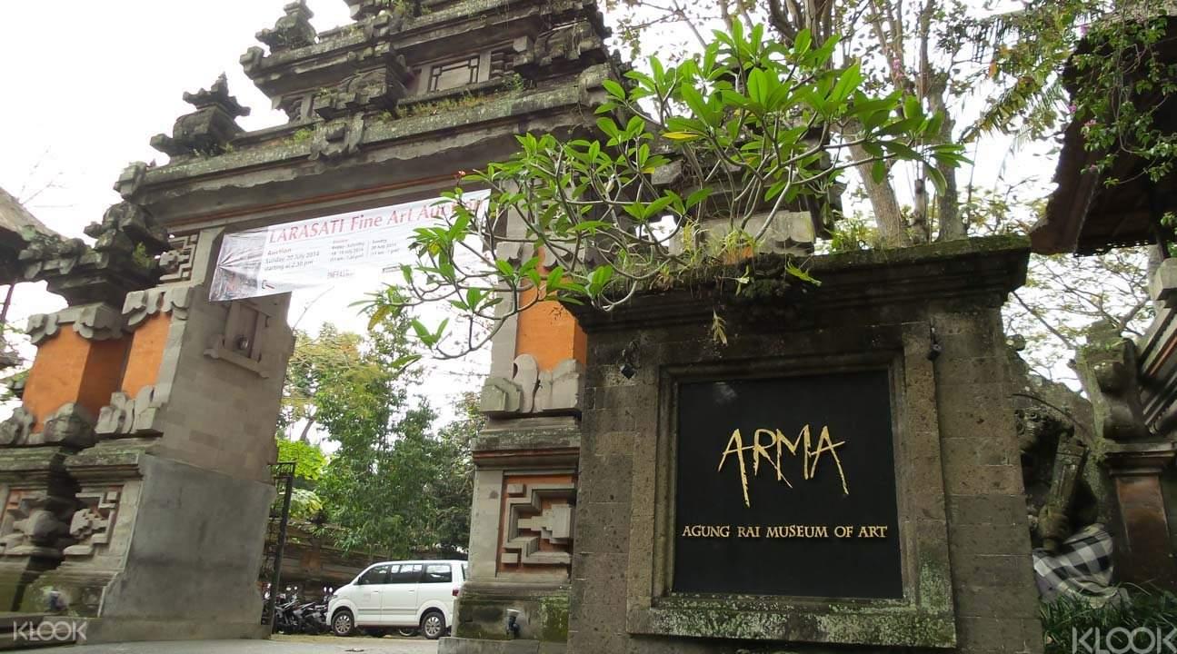 Neka Art Museum tour