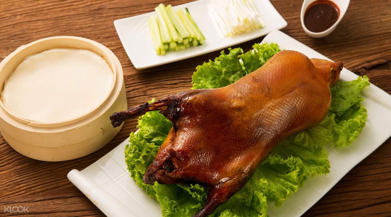 Peking Roast Duck Restaurant