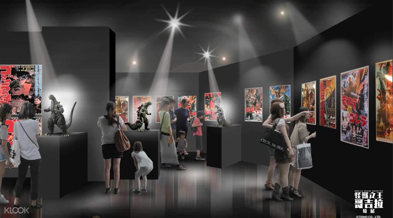 哥吉拉進化史展示區
