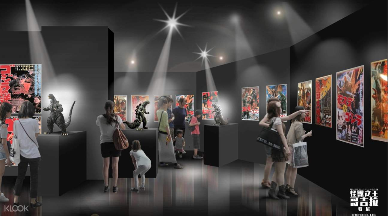 godzilla exhibit, godzilla special exhibit taipei, godzilla taipei, godzilla exhibit in taiwan, taipei godzilla exhibit