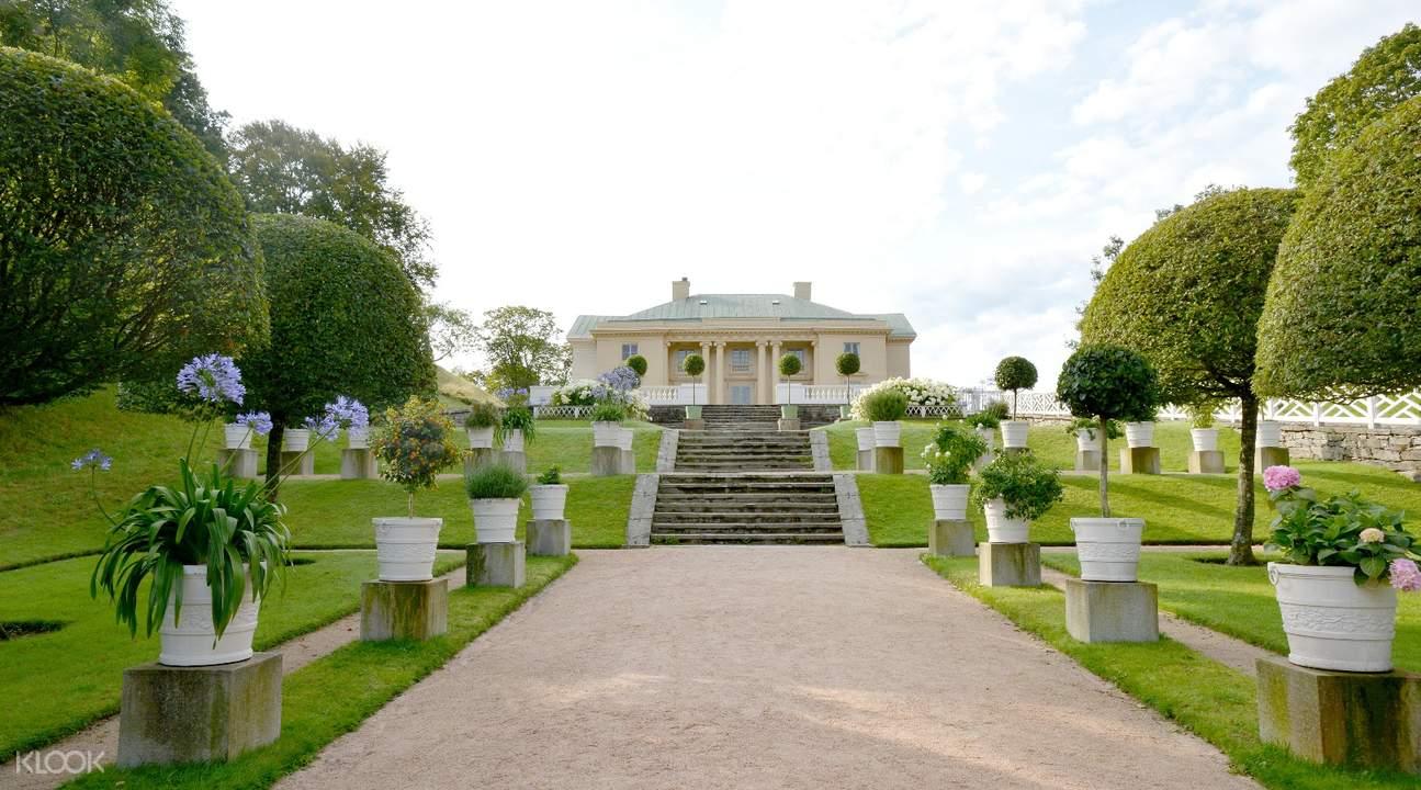 Gunnebo House