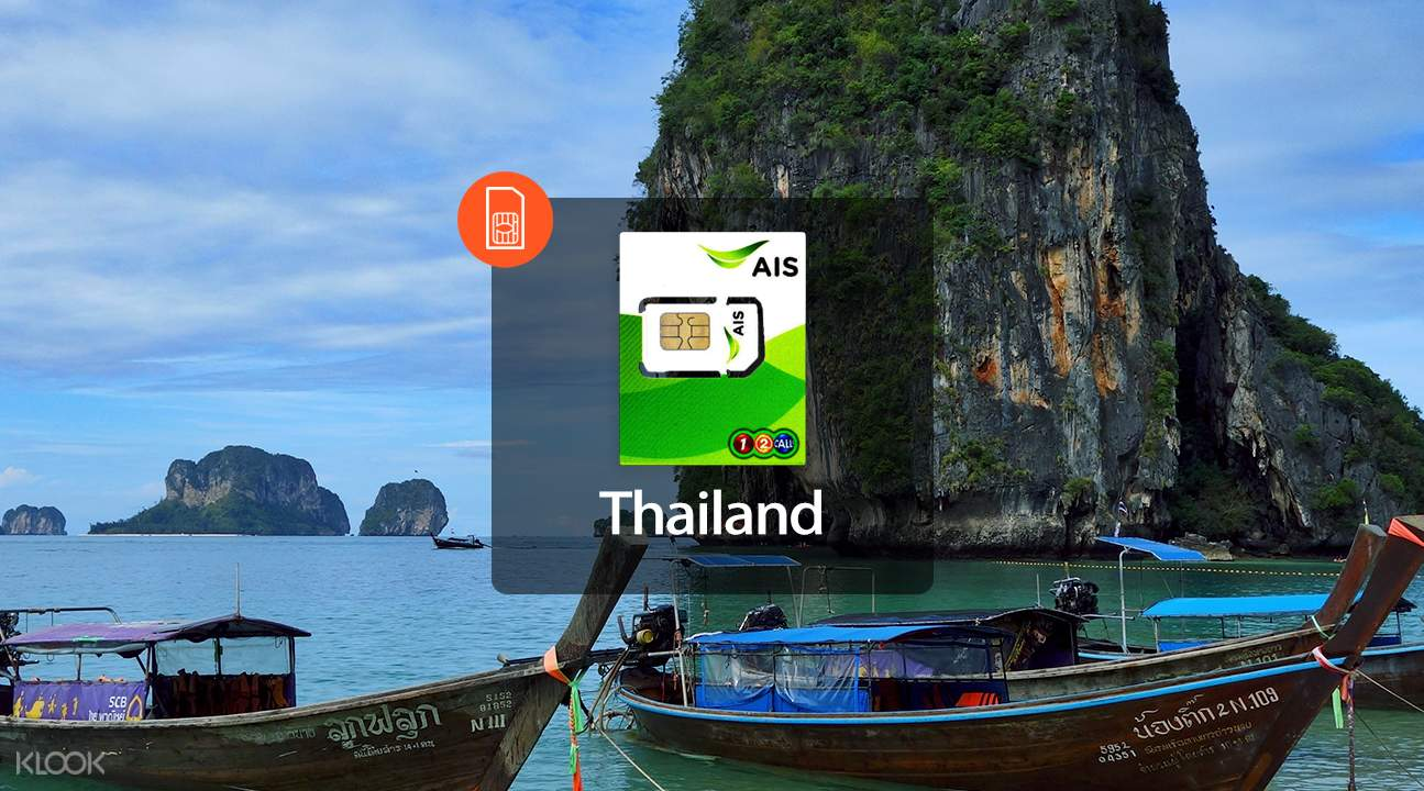 泰國自由行 手機上網8日吃到飽方案 Thailand 4G SIM Card- Unlimited traffic, Budget select