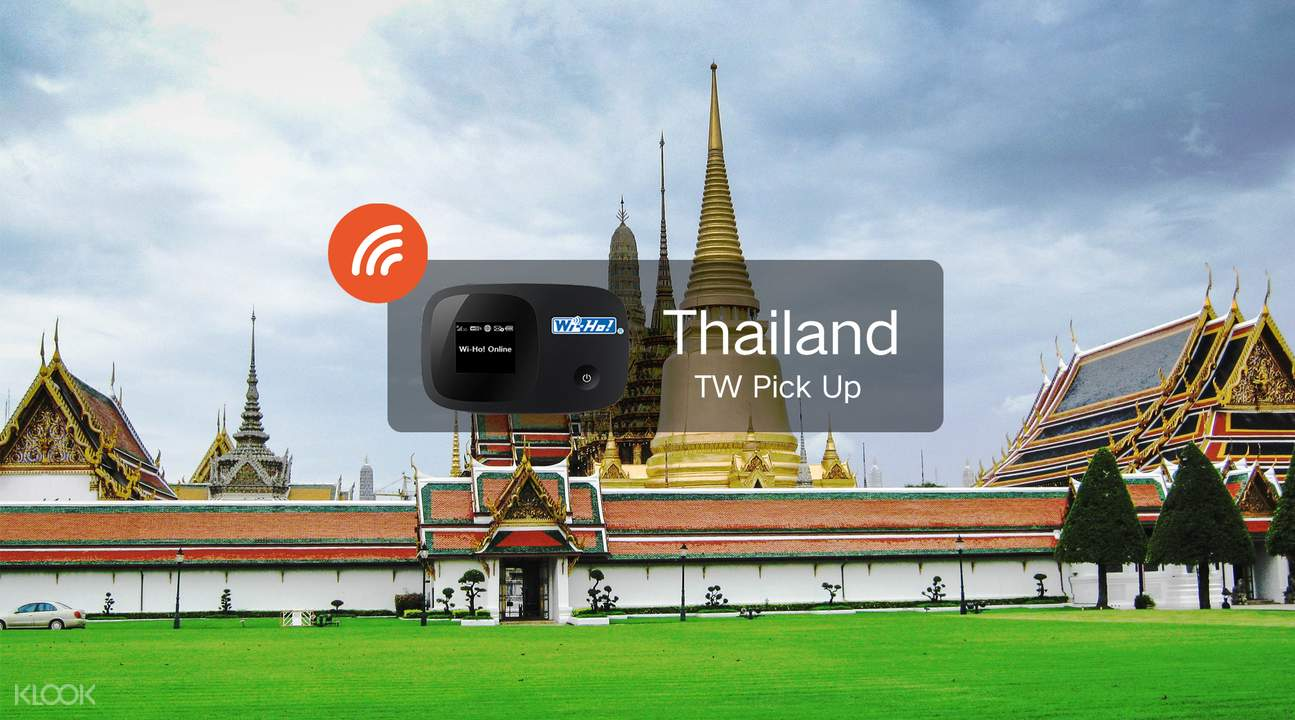 泰國3G Wi-Fi分享器