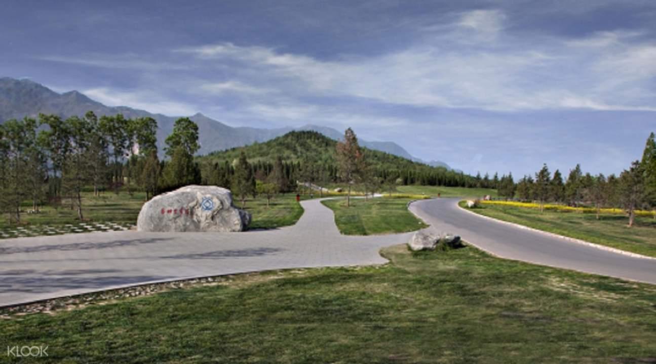 xian tour, xian tourist attractions, xian city tour, xian day tour, xian day tour package, mausoleum of qin shi huang