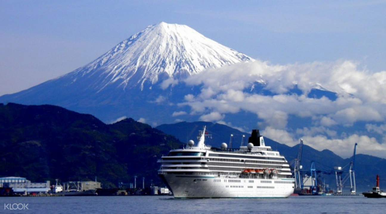 Suruga Bay Cruise