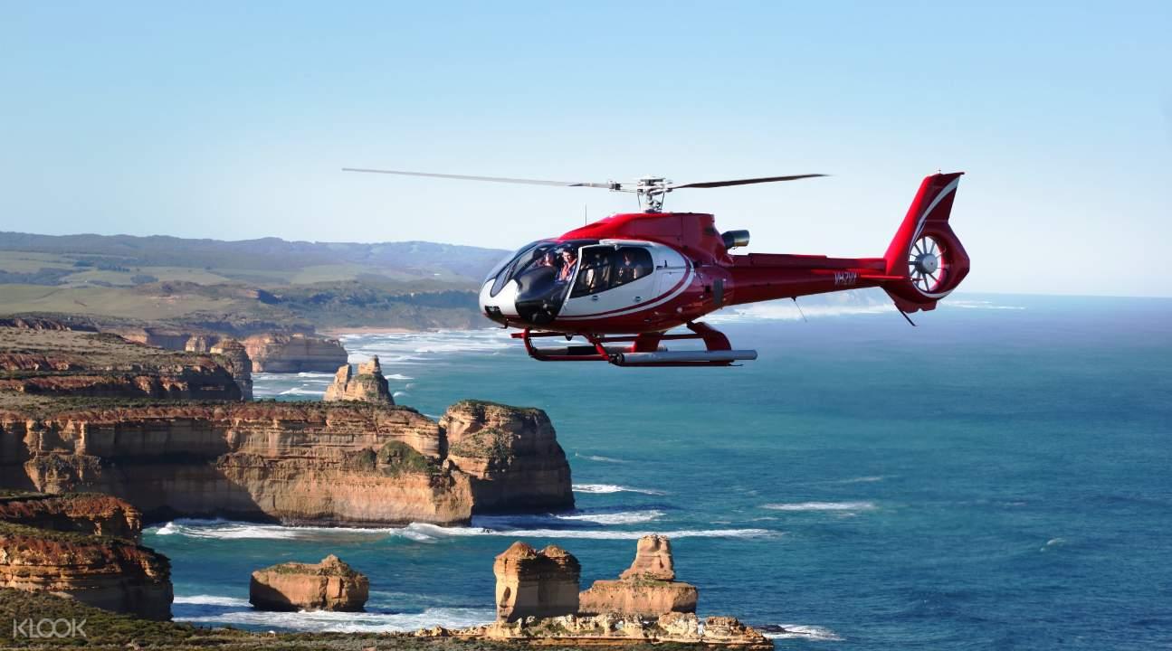 墨尔本大洋路直升机
