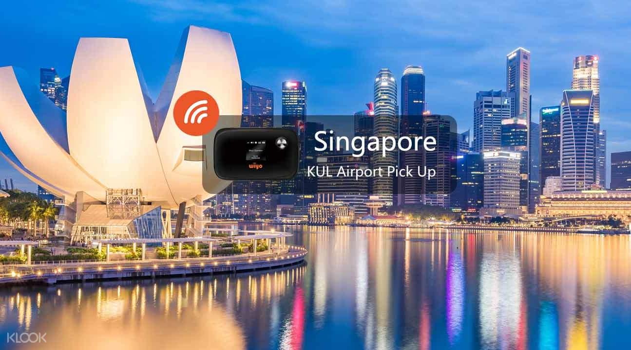 新加坡WiFi租賃