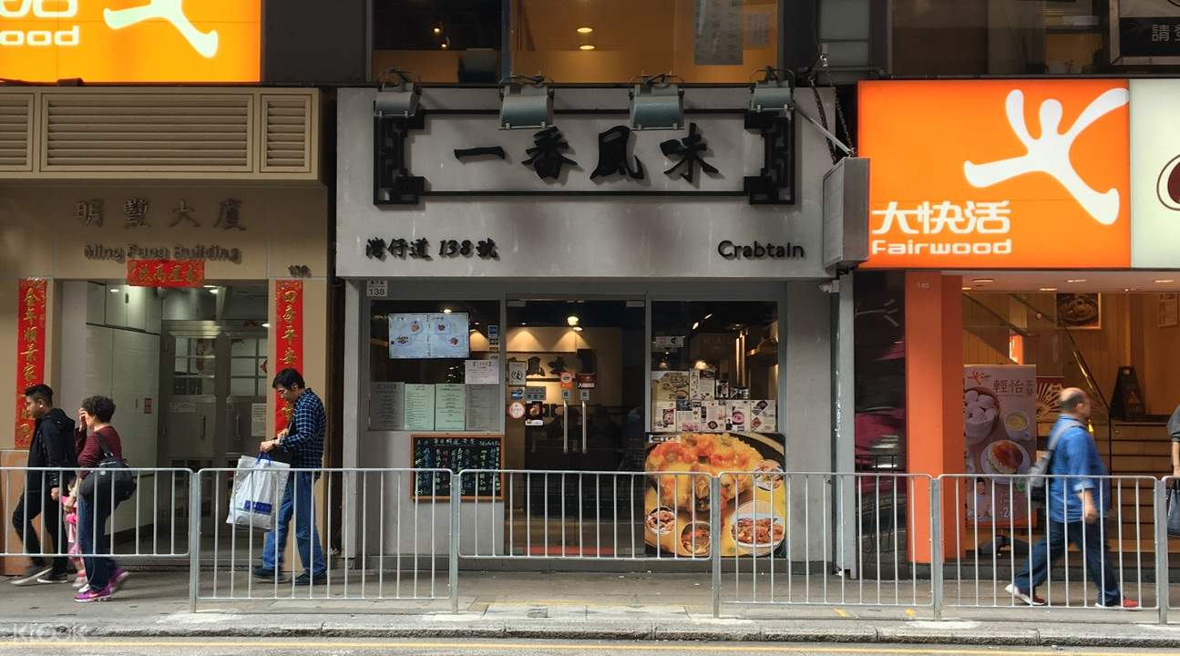 Crabtain Golden Seafood Set Menu For Two in Wan Chai