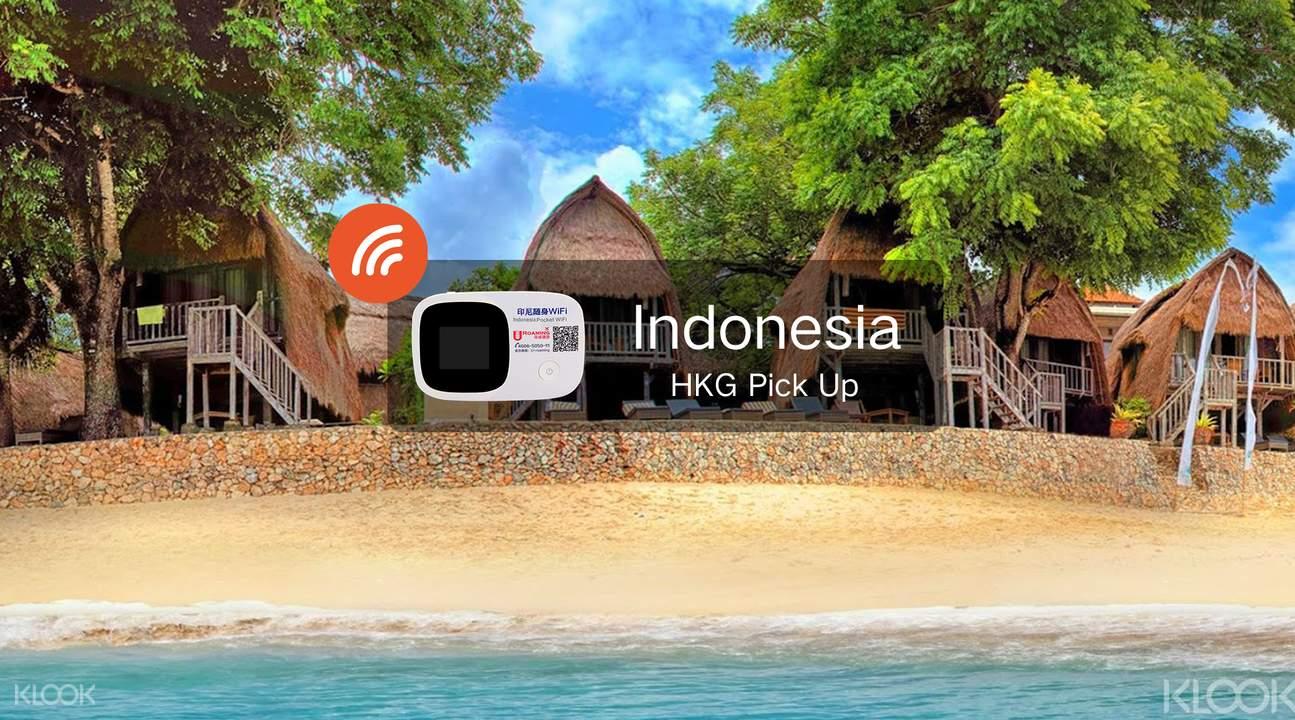 印尼巴厘島4G隨身WiFi