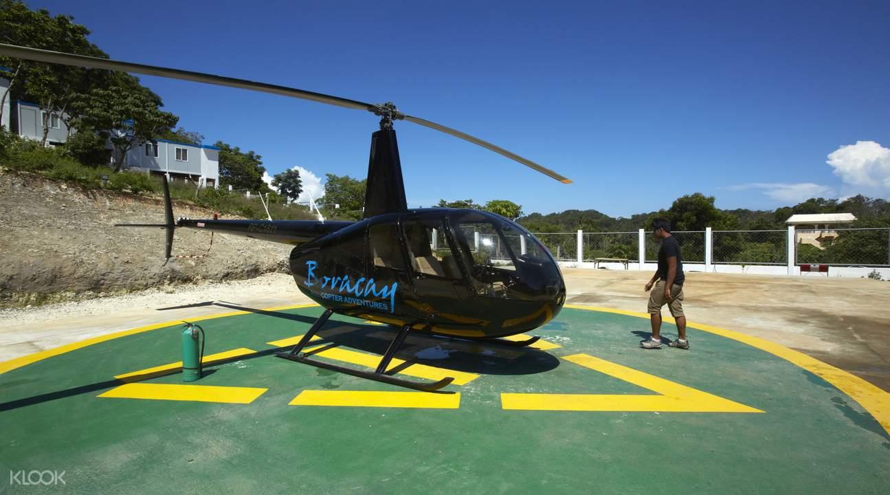 直升機飛越長灘島