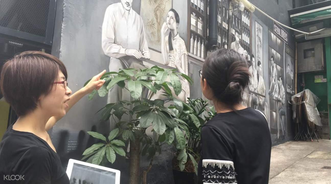 香港塗鴉藝術游